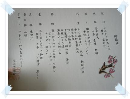 Photo_9_3
