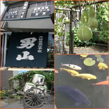 Otokoyam